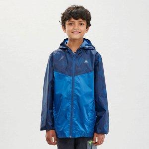 Куртка водонепроницаемая для походов для детей 7–15 лет синяя MH150 QUECHUA