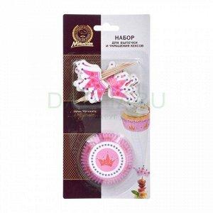Форма для выпечки и украшения кексов (24 формочки 50*30 мм 24 шпажки 70мм  дизайн в ассортементе MARMITON /24, 17055