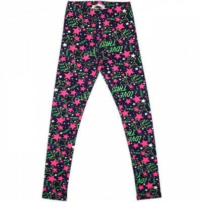 ☻ME&WE ☻Качественный бренд для детей. 5⭐  — Девочки лосины 92-152 — Леггинсы
