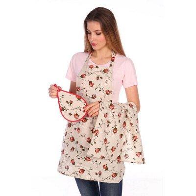 ИВАНОВСКИЙ текстиль - любимая! Новогодняя коллекция! — Текстиль для кухни - Комплекты для кухни — Фартуки