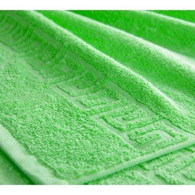 ИВАНОВСКИЙ текстиль - любимая! Новогодняя коллекция! — Махровые полотенца - Однотонные — Полотенца