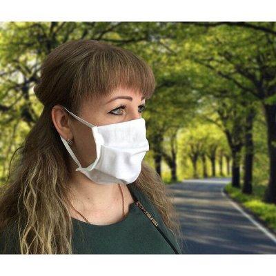 Ивановский текстиль, любимый! КПБ, полотенца, пижамки — Защитные маски — Аксессуары