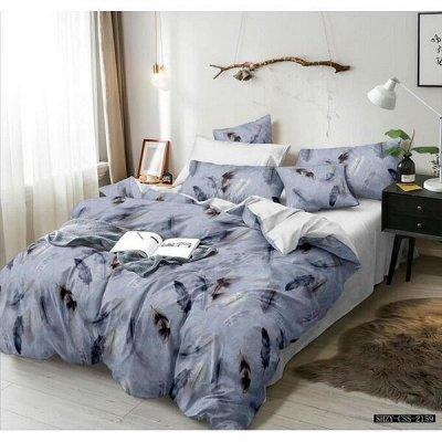 Ивановский текстиль - любимая! Новогодняя коллекция! — Пододеяльники - 1,5-спальные — Пододеяльники