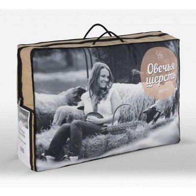 Ивановский текстиль - любимая! Новогодняя коллекция! — Подушки и одеяла - Одеяла — Одеяла