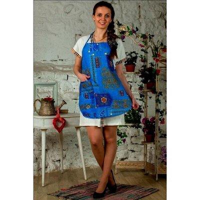 ИВАНОВСКИЙ текстиль - любимая! Новогодняя коллекция! — Текстиль для кухни - Фартуки — Фартуки