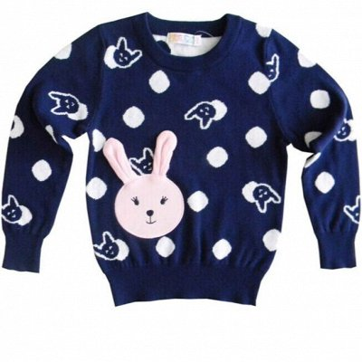 ☻ME&WE ☻Качественный бренд для детей. 5⭐  — Кардиганы, свитеры, джемперы девочки 92-116 — Пуловеры и джемперы