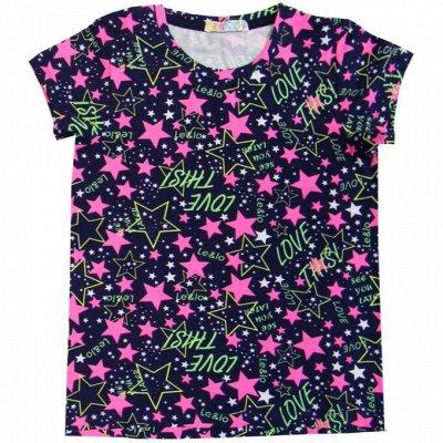 ☻ME&WE ☻Качественный бренд для детей. 5⭐  — Девочки 122-158 — Для девочек