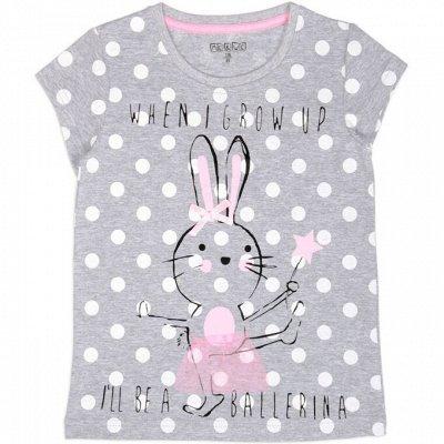 ☻ME&WE ☻Качественный бренд для детей. 5⭐  — Девочки 92-116 — Для девочек