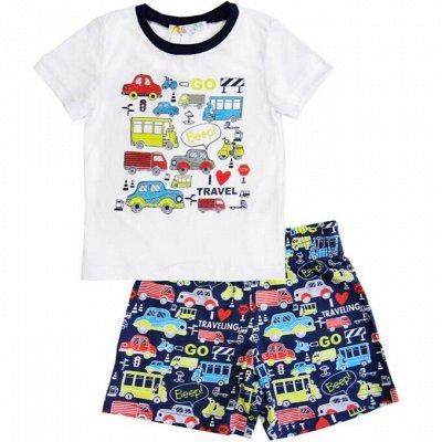 ☻ME&WE ☻Качественный бренд для детей. 5⭐  — Пижамы мальчики 92-116 — Одежда для дома