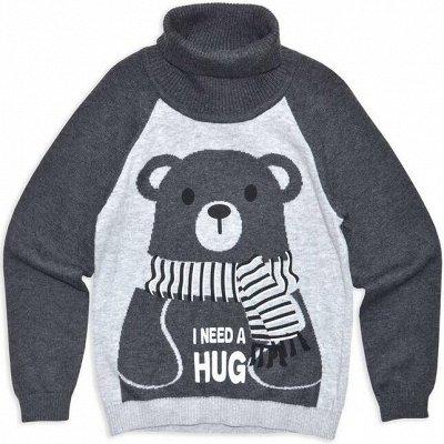 ☻ME&WE ☻Качественный бренд для детей. 5⭐  — Свитера мальчики 92-116 — Пуловеры, джемперы