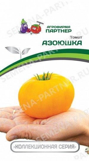 ТМ Партнер Томат Азоюшка / Сорт томата