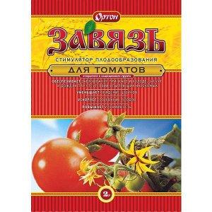 Завязь для томатов 2 г/150