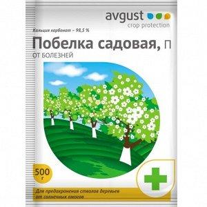 Садовая побелка 0,5 кг Август/30
