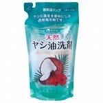Жидкость Kaneyo для мытья посуды (с кокосовым маслом)  МУ 500 мл