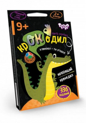 """Игра настольная """"Тот самый крокодил"""" ,9*2,5*15,5 см"""