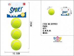 Мячики для тенниса, 3шт, пак.