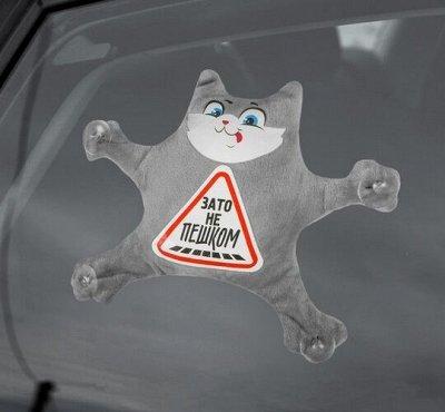 ГердаВлад! Детский безопасный транспорт! — Автокресла, автонаклейки — Аксессуары