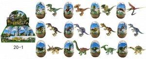 Фигурка динозавра в яйце, в ассорт.