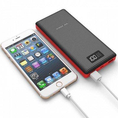 Быстро и выгодно! Всё для хранения любимых вещей — Power bank! внешние аккумуляторы для телефонов и техники