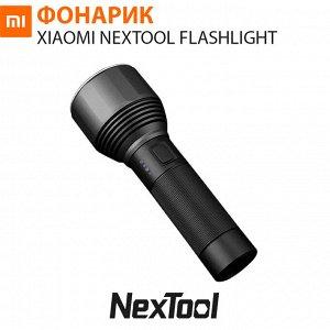 Фонарик Xiaomi NexTool Outdoor Glare Flashlight