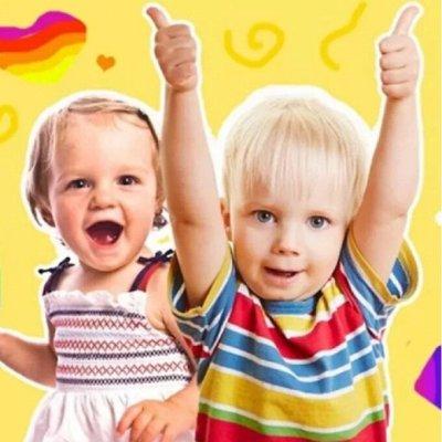 Детская Экономка. Утепляем наших деток. — Супер цена! Успей купить! — Костюмы и комбинезоны