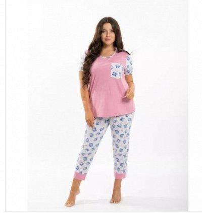 №33=✦БайТекс✦ - Стильный трикотаж,приятные цены — Пижамы — Одежда для дома