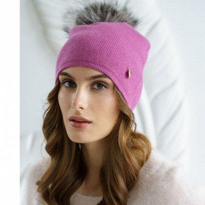 Шапки Mira Adriana  лучшие модели, новинки 2020 года! — Женская коллекция — Вязаные шапки