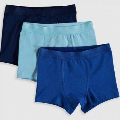 ·٠•● Турецкая одежда. Женская, мужская, детская ●•٠· — Малыши мальчики - Белье, пижамки — Для мальчиков