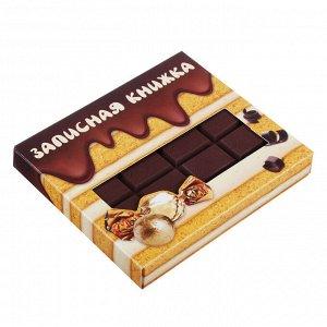 Зап. книжка с отр. листами 10,5х9 см, 80 л., в форме шоколадки, ароматизированная, силикон, бумага