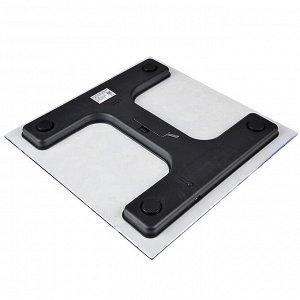"""Весы напольные электронные """"Легкость"""", ЖК-дисплей, макс. нагр.до 180кг, 28x28x0,5см"""