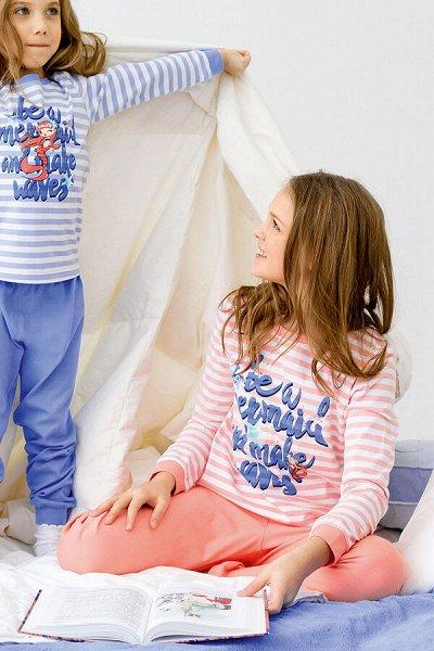 PELICAN! Черные дни - Ликвидация курток и шапок — ОСЕНЬ -15%! Детское белье и пижамы — Одежда