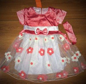 Праздничное платье р-р 130 атлас