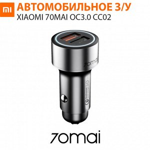 Автомобильное зарядное устройство Xiaomi 70mai QC3.0 Midrive CC02