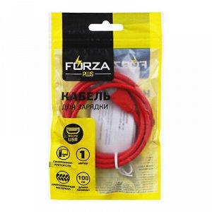 С FORZA Кабель для зарядки Комфорт Type-C, 1м, 1А, PVC, прорезиненный, 5 цветов