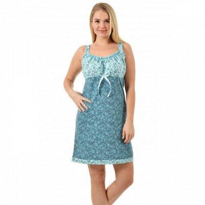 Елена37. Одежда для дома. До 72 размера — Ночные сорочки — Сорочки и пижамы