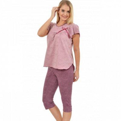 Елена37. Одежда для дома. До 72 размера — Пижамы, комплекты, костюмы — Одежда для дома