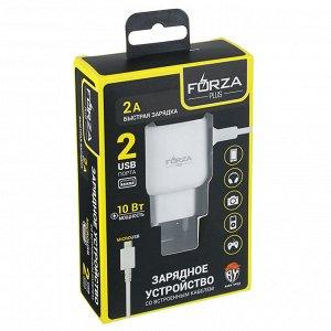 Зарядное устройство FORZA USB с кабелем для зарядки, микс iP и Micrо USB, 220В, 2USB, 2А, 1м