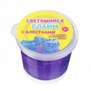 Слайм блестящий со светящимся шаром, полимер, 80 гр.