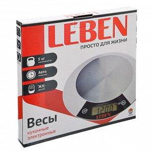 LEBEN Весы кухонные электронные, металл.платформа, макс.нагрузка до 5кг, питание CR2032, арт.RF5