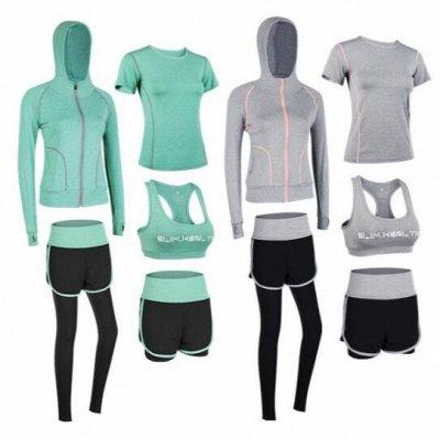 Все на спорт ❂ Комплекты 5в1 до 3XL❂ Выгодная Акция Сентября — Выгода 90% Комплекты 5в1 До 3XL — Спортивные костюмы