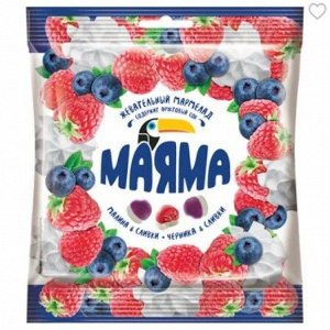 «Маяма», мармелад жевательный с желейной начинкой со вкусом черники и малины со сливками, 70 г