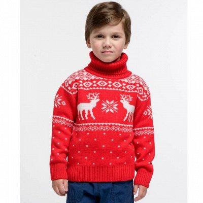 ANRI-11. Красивые жакеты, кардиганы для уютной осени🍁 — Детская коллекция — Костюмы и комбинезоны