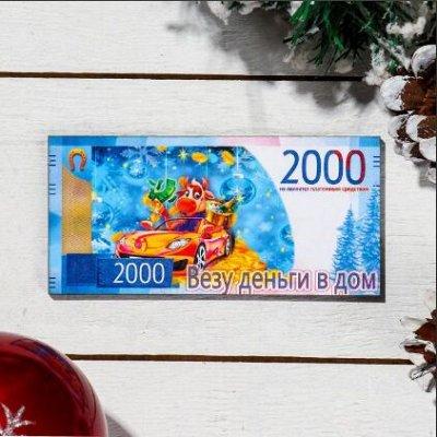 🎄Волшебство! Елочки! *★* Новый год Спешит! ❤ 🎅 — Магнит -календарь! Денежный магнит ! — Все для Нового года