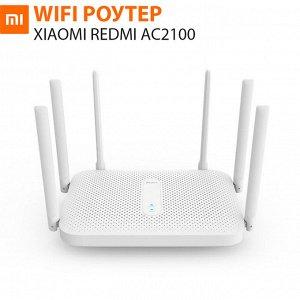 WiFi Роутер Xiaomi Redmi Router AC2100
