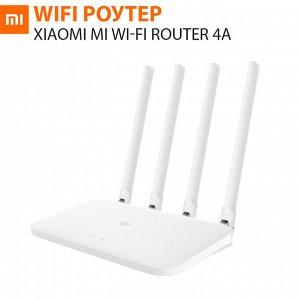 WiFi Роутер Xiaomi Mi Wi-Fi Router 4A