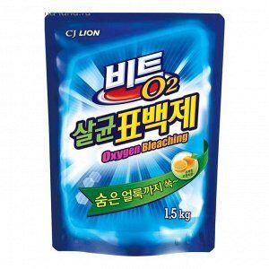 """СJ LION Кислородный отбеливатель порошок """"Beat O2"""" 1.5кг эффектом стерилизации (мягкая упак.) Корея"""