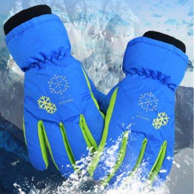 Детская Экономка. Утепляем наших деток. — Перчатки и Варежки для горнолыжных видов спорта — Спортивные перчатки и варежки