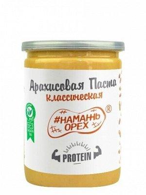 Арахисовая паста #Намажь_Орех Классическая Protein (повышенный уровень белка)   230 гр