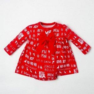 """Боди-платье Крошка Я """"Joy"""", рост 68-74 см, красный"""