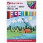 """Цветная бумага А4 мелованная (глянцевая), 24 листа 24 цвета, на скобе, BRAUBERG, 200х280 мм, """"Путешествие"""", 129929"""